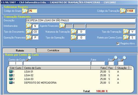 CSFCO002_CIS_ERP_CADASTRO_TRANSACAO_FINANCEIRA_02